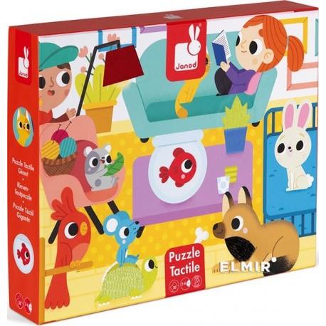 JANOD Detské dotykové puzzle Domáci miláčikovia